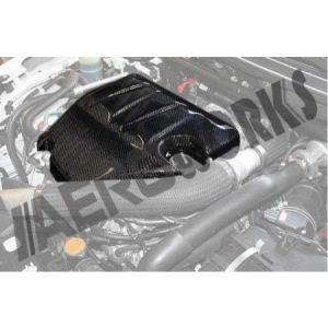 AeroworkS Motorverkleidung Carbon Mitsubishi Lancer Evolution-30562