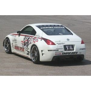 Chargespeed Hinten Diffusor Type 1 Carbon Nissan 350Z-34639