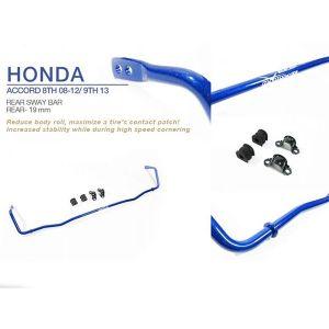 Hardrace Hinten Stabilisator Blau 19mm Edelstahl Honda Accord,Accord Aero Deck-66551