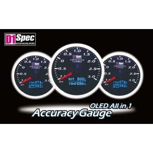 D1 Spec Anzeige 4 in 1 Schwarz 60mm Ladedruck Abgastemperatur Öldruck Wassertemperatur-56693