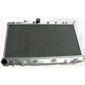QSP Kühler Silber Aluminium Subaru Impreza-80194